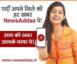 NewsAddaa