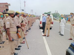 DM Kushinagar-News Addaa
