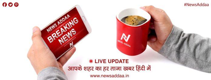 News Addaa