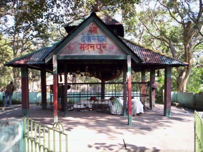 मदनपुर देवी स्थान पर सबकी मुरादें होती हैं पूरी नवरात्र के मौके पर होती है भक्तों की भारी भीड़!