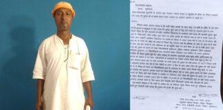 सुकरौली: पुजारी ने शराब की दुकान हटवाने को दिया प्रार्थना पत्र