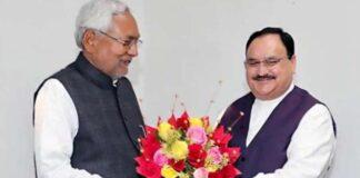 बिहार में 122 सीटों पर लड़ेगी जेडीयू, भाजपा को मिलीं 121 सीटें