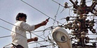 UP: घर बैठ कर सकेंगे बिजली कनेक्शन का आवेदन, नहीं जाना पड़ेगा दफ्तर!