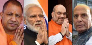 बिहार चुनाव में PM मोदी के बाद प्रचार के लिए सीएम योगी की सबसे ज़्यादा डिमांड!