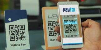 Paytm ने अपने यूजर्स को दिया दिवाली तोहफा! खत्म किए ये चार्जेस, अब FREE में मिलेगी ये सर्विस