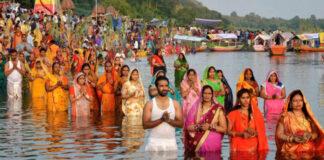 अब छठ पूजा की तैयारी में जुटी महिलाएं, इस महापर्व की है बड़ी महिमा!