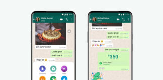 आज से WhatsApp से भेज सकेंगे पैसे, कंपनी ने बताया कैसे करेगा काम!