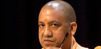 UP: श्मशान हादसे पर CM योगी का एक्शन, इंजीनियर-ठेकेदार पर लगेगा NSA!