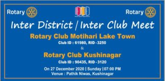 rotary club kushinagar