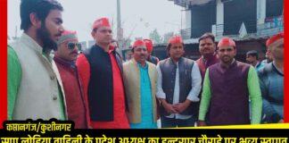 कप्तानगंज: सपा लोहिया वाहिनी के प्रदेश अध्यक्ष का इन्दरपुर चौराहे पर भव्य स्वागत