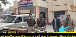 पटहेरवा पुलिस ने स्कार्पियो वाहन से अग्रेजी शराब के साथ एक अभियुक्त को दबोचा