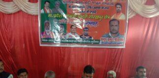 भाजपा रामकोला मण्डल में बैठक के साथ भोजन कराकर कार्यकर्ताओ का हुआ उत्साहवर्धन