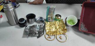 UP: एयरपोर्ट पर पकड़ा गया 16 लाख का सोना,दंग रह जायेंगे जानकर तस्करी का तरीका