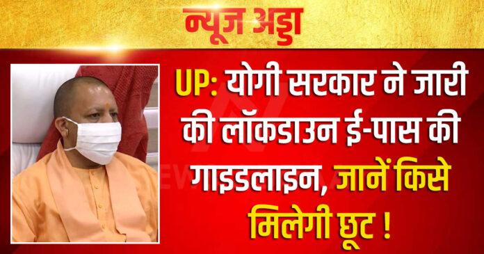 Kushinagar News