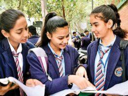 कोरोना के चलते CBSE बोर्ड की 12वीं की परीक्षाएं रद्द, पीएम मोदी की बैठक में लिया गया फैसला!