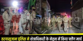 सुरक्षा और शान्ति का संदेश के लिये तरयासुजान पुलिस ने क्षेत्राधिकारी के नेतृत्व में किया फ्लैग मार्च