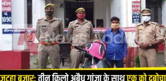जटहा बजार पुलिस ने तीन किलो अबैध गांजा के साथ एक को दबोचा