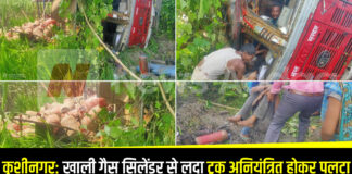 Kushinagar: Truck laden with empty gas cylinder overturned uncontrollably, driver seriously injured