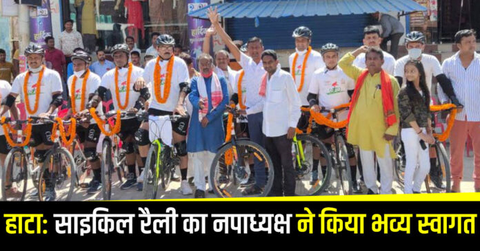 Hata: President gave a grand welcome to the cycle rally