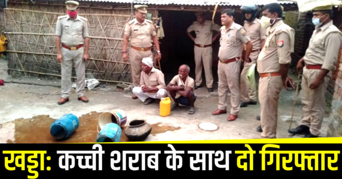 Two arrested with raw liquor in joint proceedings of Khadda Police and Excise team