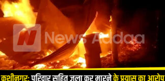 Kushinagar: Accused of trying to kill with family in old enmity