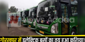 The fare for electric buses starting soon on three routes of Gorakhpur city has been fixed!