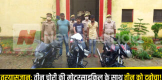 Teryasujan police arrested three with three stolen motorcycles, one illegal weapon recovered