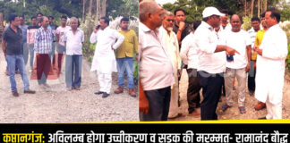 Kaptanganj: Upgradation and repair of road will be done without delay - Ramanand Buddh