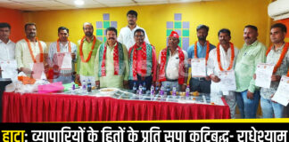 Hata: SP committed towards the interests of traders- Radheshyam