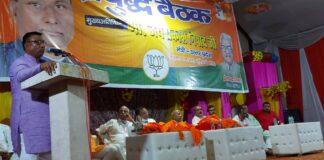हाटा: भाजपा द्वारा आयोजित प्रबुद्ध वर्ग सम्मेलन सम्पन्न