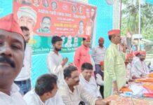 खड्डा: सपा के राष्ट्रीय महासचिव रमाशंकर राजभर का सपाईयों ने किया जोरदार स्वागत