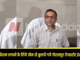 Gorakhpur: To put an end to the crime, Gorakhpur's flamboyant inspector was called from the zone- Akhil Kumar ADG