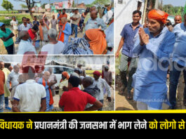 Kushinagar: MLA Rajinikanth Mani appeals to people to participate in PM Modi's public meeting
