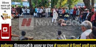 Kushinagar: Wrestlers showed their art in the riot at Siswa Kuti on the occasion of Vijayadashami