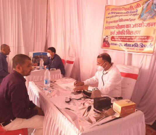 Free health check-up camp organized in Kasaya's LIC compound