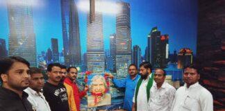 Kushinagar: Missile Man APJ Abdul Kalam's birthday celebrated